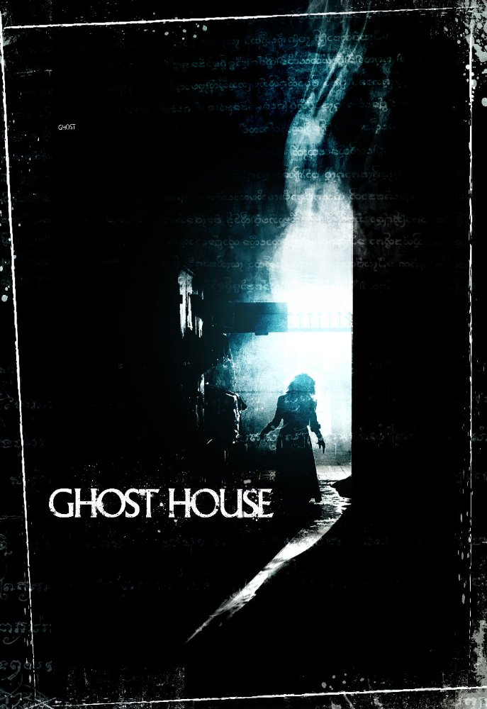 ghost-house