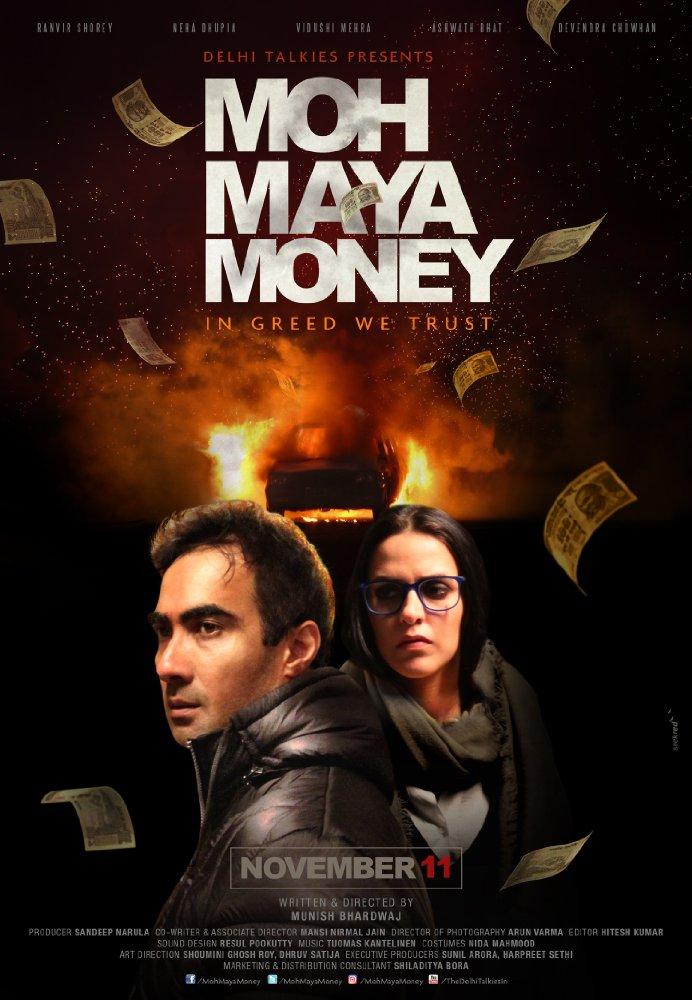 moh-maya-money